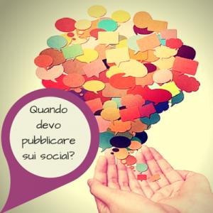 frequenza pubblicazione social