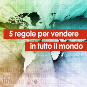 strategie e-commerce internazionali